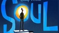 تاخت و تاز «دیو کش» در کره| «روح» به مرز ۱۰۰ میلیون دلار رسید