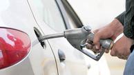 اضافه برداشت از درآمدهای بنزینی؟ | امکان اجرای طرح بنزینی جدید