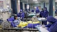 بیمارستان ایذه  | تمام ظرفیت بخش کرونایی تکمیل شد