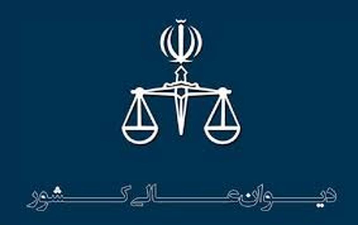 هنوز حکم اعدام برای اغتشاشگران آبان ۹۸تایید یا رد نشده است.