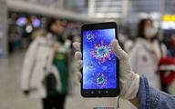 کرونا میتواند تا ۹۶ ساعت روی صفحهنمایش گوشی تلفن همراه زنده بماند.