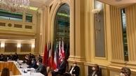 آخرین تحولات در مذاکرات ایران با ١+۴