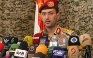 حمله به آرامکو  |   آیا انصارالله از دیدار مخفیانه نتانیاهو و بن سلمان اطلاع داشت؟