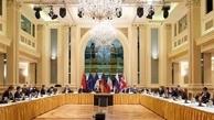 تحول منفی در روند مذاکرات وین  |  فرصت طلایی در اختیار اسرائیل
