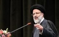 رئیسی:  تحریمهای آمریکا علیه ایران جلوی  صادرات نفت ما را نخواهد گرفت