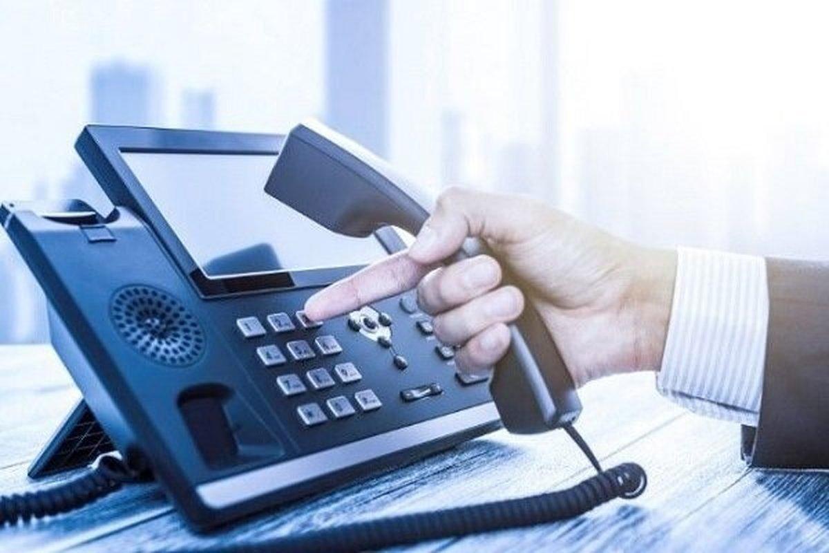 درآمد افزایش تعرفه تلفن ثابت، صرف تکمیل شبکه ملی اطلاعات میشود