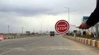 ممنوعیت سفرهای بین شهری      صدور مجوز تردد توسط فرمانداری تهران صورت نخواهد گرفت