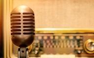 بانک طنز در رادیو راه اندازی شد