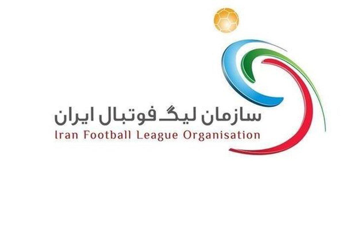 به کارگیری بازیکنان و مربیان خارجی فوتبال آزاد شد