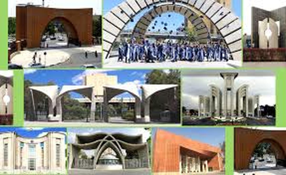بررسی وضعیت  زمان بازگشایی دانشگاهها در ترم جدید