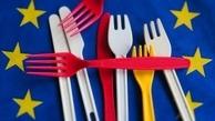 استفاده از وسایل یکبار مصرف پلاستیکی در اروپا ممنوع شد