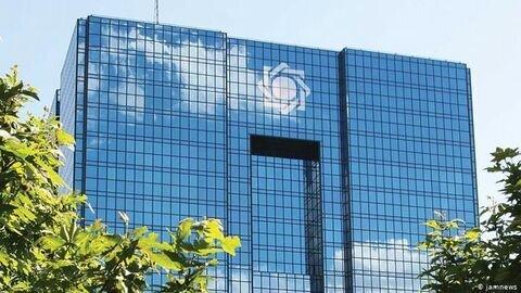 ضدحمله دوم به نقدینگی | افزایش 13 درصدی نرخ بهره سپردهگذاری نزد بانک مرکزی