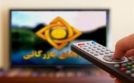 کمبود بودجه صداوسیما و مجبور به پخش آگهی