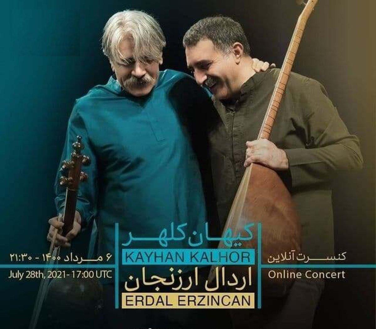 چهارمین کنسرت آنلاین کیهان کلهر اینبار با همراهی اردال ارزن