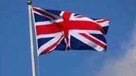 سازمان اطلاعات بریتانیا در اینستاگرام
