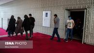 جشنواره فجر  |  برگزاری جشنواره فجر در شهرهای آبی و زرد