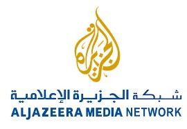بازرسی از دفتر الجزیره و توقیف کامپیوترها
