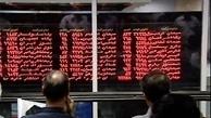 بورس  |   بازار سرمایه پس از حدود چهار ماه دوباره صعودی شد.