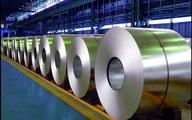 تولید 55 میلیون تُن فولاد در سال 1404 محقق نمی شود | موانع افزایش تولید سنگ آهن از 90 به 160 میلیون تُن؟ | اتحادیه اروپا، ایران را به دلیل ارزان فروشی فولاد جریمه کرد