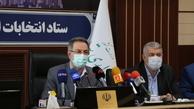 استاندار تهران: نباید نگران قطع برق در روز انتخابات باشیم