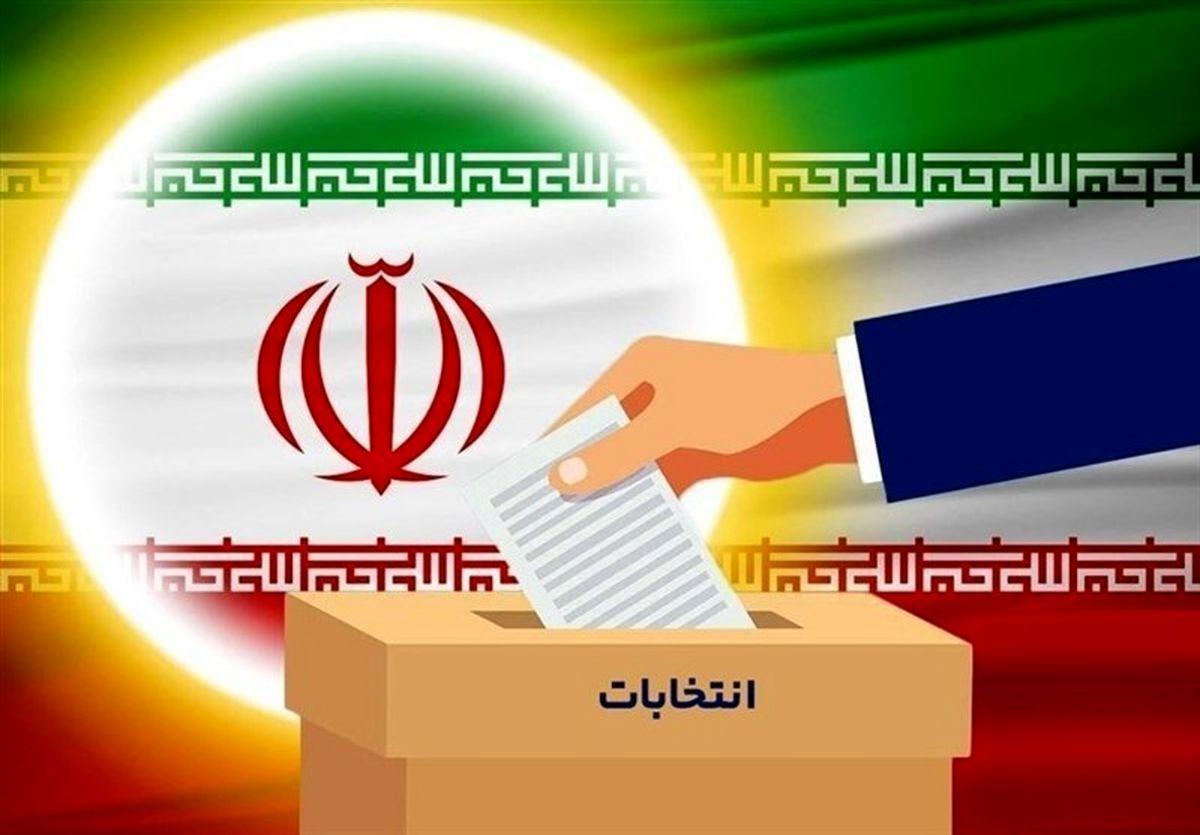 تقویم انتخابات سیزدهمین دوره ریاست جمهوری