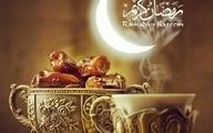 رمضان، بابرکتتر از گذشته