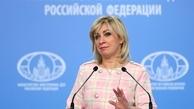 روسیه سفیر جمهوی چک را احضار کرد