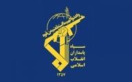 تشکیل ۳۰۰ گروه امر به معروف و نهی از منکر در سپاه تهران