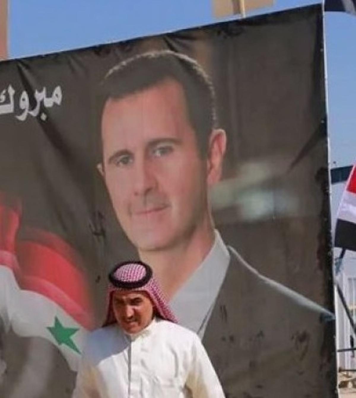 آیا بشار اسد و عربستان به دنبال آشتی  هستند؟