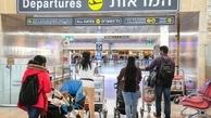 هشدار اسراییل به شهروندانش: ممکن است در سفرهای خارجی هدف حمله ایران قرار بگیرید