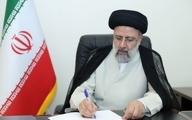 اصلاحیههای قانون بودجه ۱۴۰۰ برای اجرا ابلاغ شد