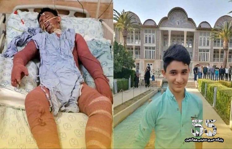 علی لندی، قهرمان ملی آسمانی شد