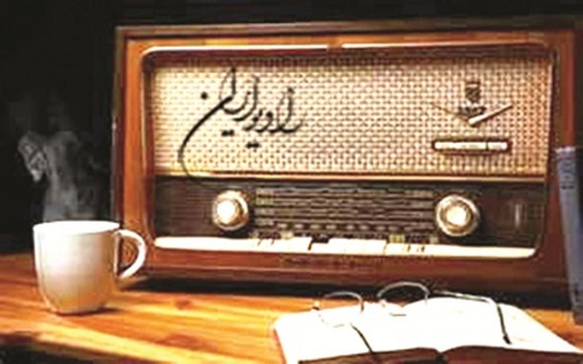 رادیو ایران مناظرۀ آمریکا را با صدای مترجم بیبیسی پخش کرد!