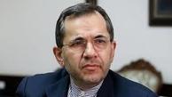 ایران برای بازگشت به تعهدات برجامی شرط گذاشت