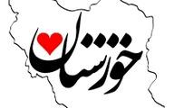 لزوم طرح صیانت از مردم خوزستان به جای کاربران مجازی!