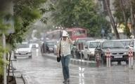 سازمان هواشناسی هشدار داد  |  وقوع رگبار و رعد و برق در ۱۳ استان