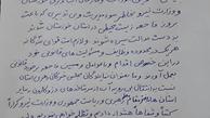عضو مجلس خبرگان: مسئولانی که باعث بروز فاجعه زیست محیطی در خوزستان شدند به دست عدالت سپرده شوند