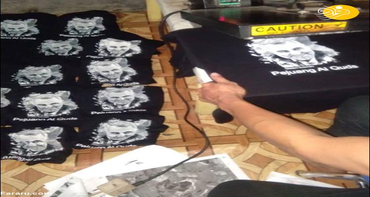 (تصاویر) تولید تیشرت با تصاویر سردار سلیمانی در اندونزی