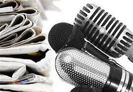 هر خبری را فوروارد نکنید و به روزنامهنگاران مستقل اعتماد کنید