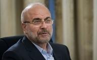 دو حکم جدید رئیس مجلس پس از جدایی زاکانی از مجلس