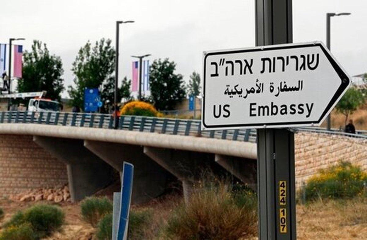 مخالفت اسرائیل با تصمیم جدید آمریکا در قدس