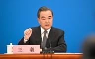 وزیر خارجه چین: ایران، چین، روسیه و پاکستان باید همکاری را افزایش داده و نقشی مثبت در افغانستان ایفا کنند