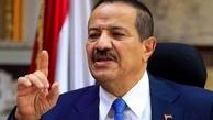 دولت یمن آمادهگی خودرا برای صلح عادلانه و شرافتمندانه اعلام کرد