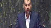 نماینده مخالف وزیر آموزش و پرورش: آقای باغگلی شما صلاحیت وزارت را ندارید