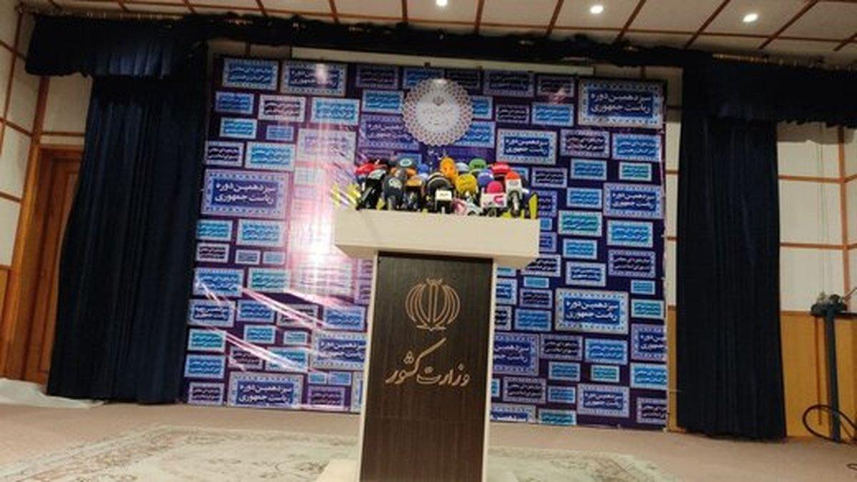 کاندیداتوری یک عروس و داماد در انتخابات ۱۴۰۰