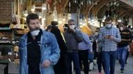 کرونا  |   تمام مناطق تهران  در وضعیت قرمز و بسیار پرخطر