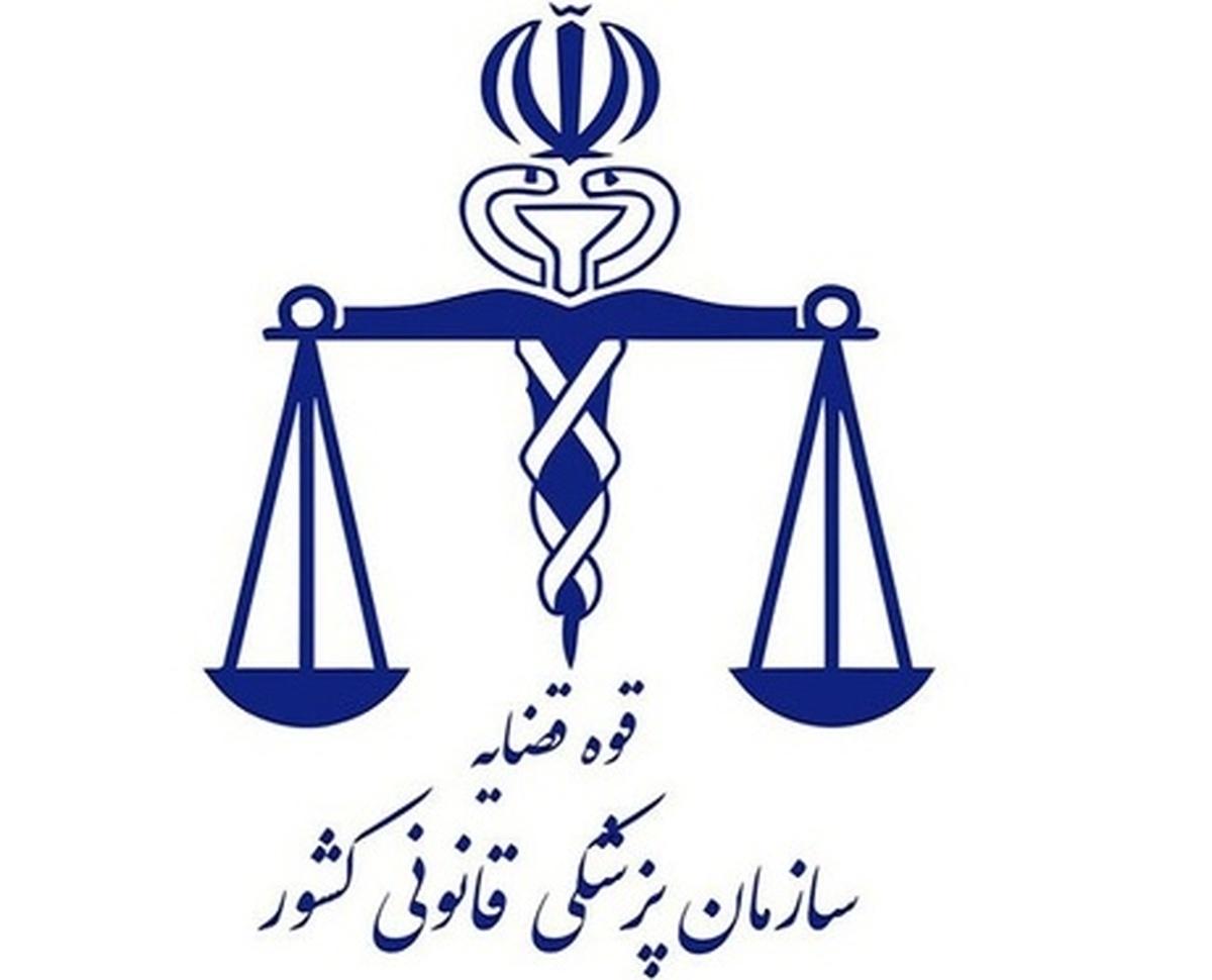 مسمومیت: تهران دارای بیشترین آمار مرگ ناشی از مسمومیت