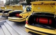 کدام یک از خودروها رایگان گازسوز میشوند؟