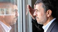 احمدی نژاد در جلسه مجمع تشخیص مصلحت  +عکس