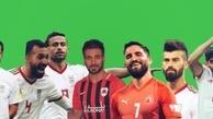 نگاهی به عملکرد لژیونرها در لیگ ستارگان قطر| از ناامیدکننده تا فراتر از انتظار